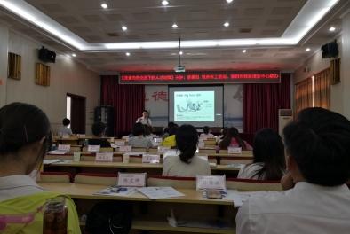 溧阳市《企业内外交困下的人力资源管理与策略》培训圆满结束