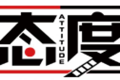 惠宏咨询接受央视七台《态度》栏目电话访谈