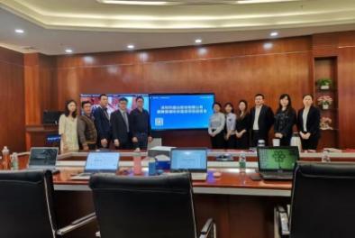 深圳晶台薪酬管理改革项目启动
