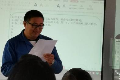 惠宏咨询于浙江某企业展开绩效文化培训