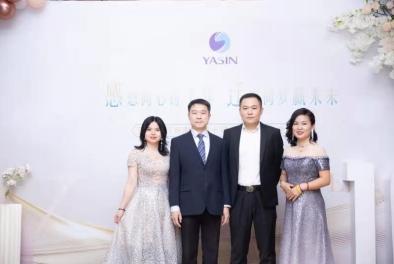 惠宏顾问参与亚迅商贸十周年庆暨乔迁之喜