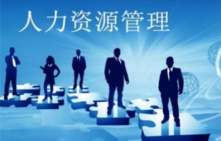 绩效管理咨询如何选择机构