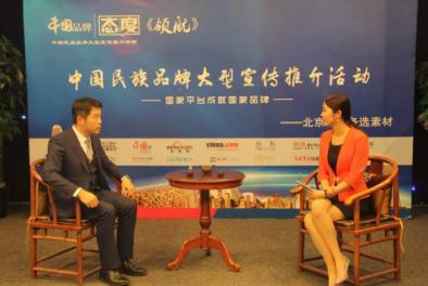 惠宏咨询参与《态度》栏目试镜采访
