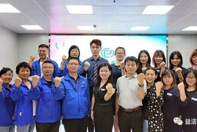 惠宏咨询参与厦门亚迅访问青海益洁生物工程有限公司行程