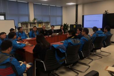 2019年1月10日苏州晶台光电薪酬管理体系建设项目启动